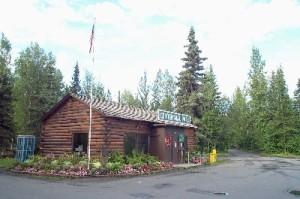 Photo courtesy of Alaska Municipality