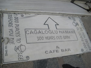The entrance to the Cagaloglu Hamman.